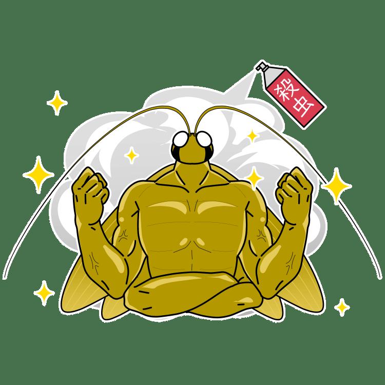 殺虫剤の利かないゴキブリ