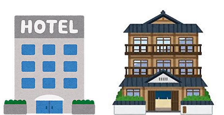 ホテルや旅館はトコジラミの被害に注意が必要
